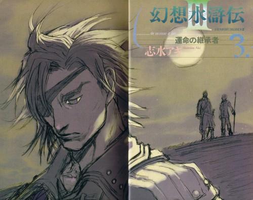 Aki Shimizu, Konami, Suikoden III, Geddoe