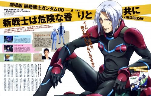 Sunrise (Studio), Mobile Suit Gundam 00, Sherman Descartes, Magazine Page, Animage