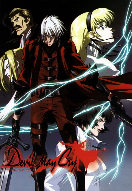 Madhouse, Capcom, Devil May Cry, Dante, Patty Lowell