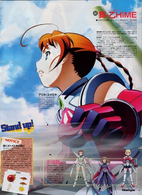 Hisayuki Hirokazu, My-Otome, Arika Yumemiya, Newtype Magazine, Magazine Page