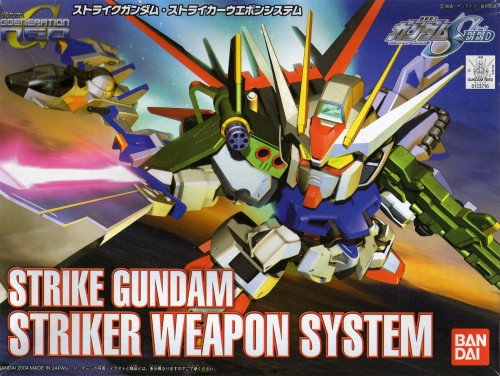 Bandai Visual, Sunrise (Studio), Mobile Suit Gundam SEED
