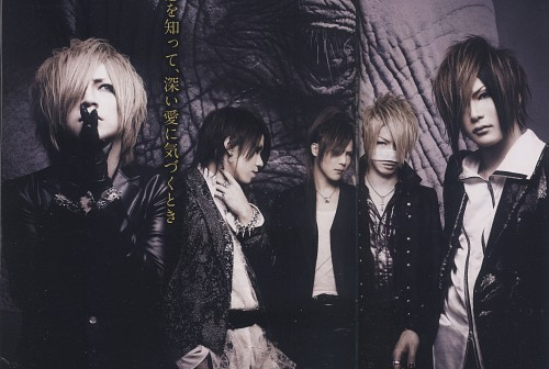 Reita, Aoi (J-Pop Idol), Uruha, Gazette, Ruki