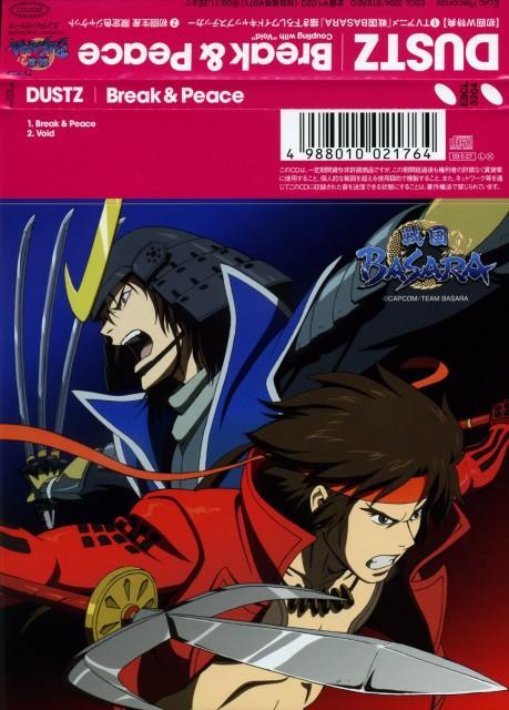 Capcom, Sengoku Basara, Masamune Date, Yukimura Sanada, Album Cover