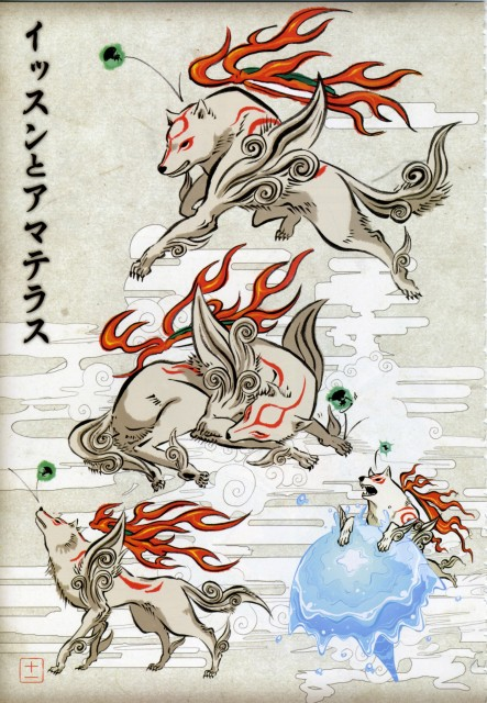 Capcom, Okami Official Illustrations Collection, Okami, Amaterasu, Issun
