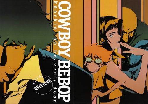 Toshihiro Kawamoto, Sunrise (Studio), Cowboy Bebop, Faye Valentine, Edward Wong Hau Pepelu Tivrusky IV