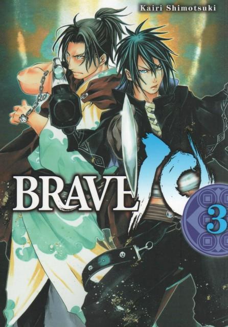 Kairi Shimotsuki, Brave 10, Kakei Juzo, Saizou Kirigakure, Manga Cover
