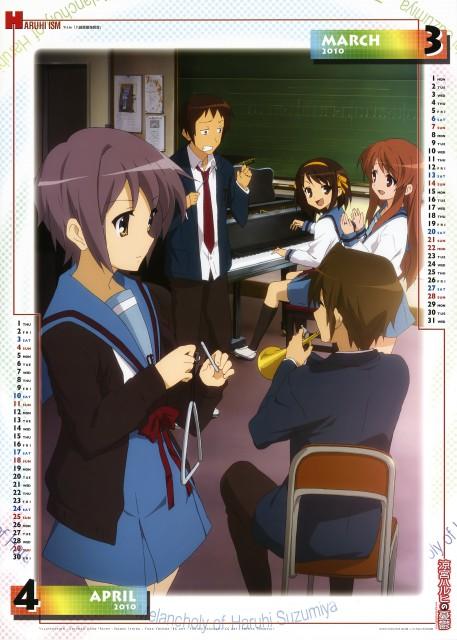 Chiyoko Ueno, Kyoto Animation, The Melancholy of Suzumiya Haruhi, Yuki Nagato, Mikuru Asahina