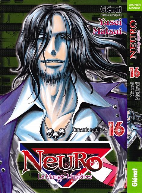 Yusei Matsui, Majin Tantei Nougami Neuro, Manga Cover