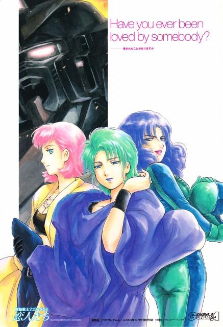 Kotoni Shiroishi, Sunrise (Studio), Mobile Suit Gundam - Universal Century, Mobile Suit Zeta Gundam, Rosamia Badam