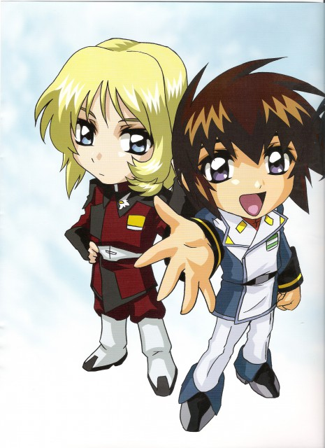 As' Maria, Sunrise (Studio), Mobile Suit Gundam SEED Destiny, Kira Yamato, Rey Za Burrel