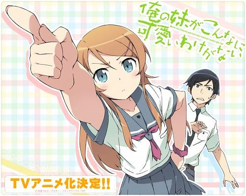 Sakura Ikeda, Ore no Imouto ga Konna ni Kawaii Wake ga Nai, Kyousuke Kousaka, Kirino Kousaka