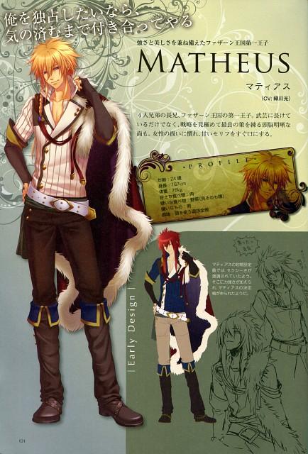 miko (Mangaka), Idea Factory, Beast Master and Prince Official Visual Artbook, Beast Master and Prince, Matheus