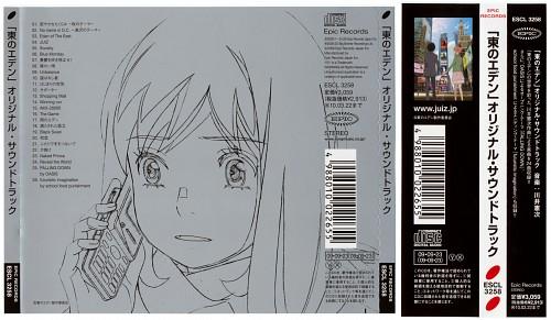 Chika Umino, Production I.G, Eden of the East, Saki Morimi, Album Cover