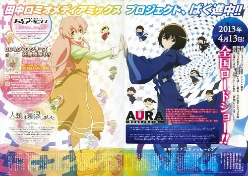Anime International Company, Jinrui wa Suitai Shimashita, Aura: Maryuuinkouga Saigo no Tatakai, Ryouko Satou, Protagonist (Jinrui wa Suitai Shimashita)