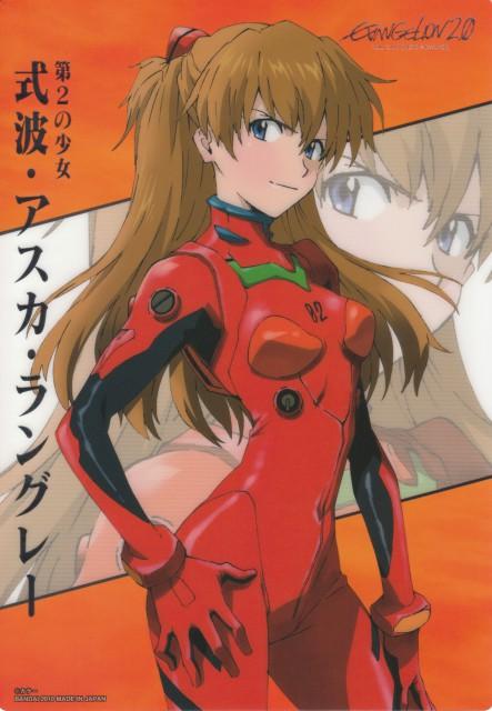 Neon Genesis Evangelion, Asuka Langley Soryu