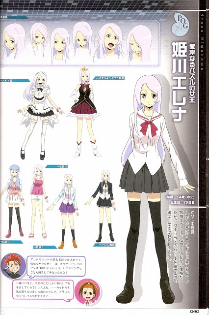 Sunrise (Studio), Phi Brain: Kami no Puzzle, Phi Brain Visual Fan Book, Elena Himekawa, Character Sheet