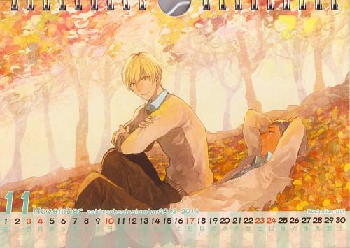 Napa, Kuroko no Basket, Aoki School Calendar 2013-2014, Ryouta Kise, Daiki Aomine