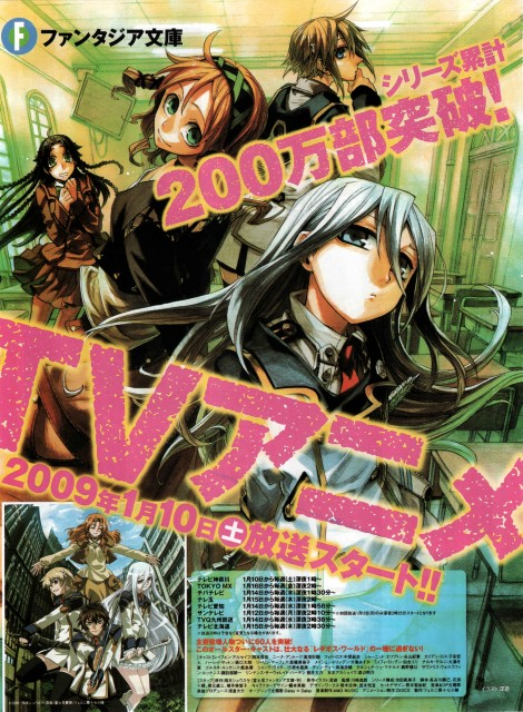 Miyuu, Zexcs, Chrome Shelled Regios, Mayshen Torinden, Felli Loss
