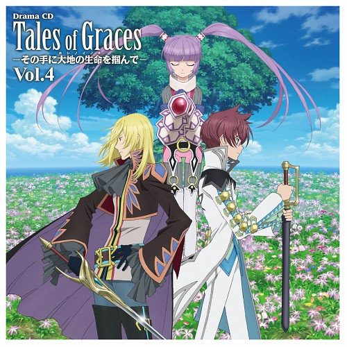 Mutsumi Inomata, Tales of Graces, Sophie (Tales of Graces), Richard, Asbel Lhant