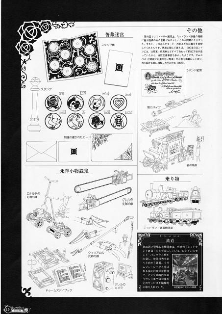 Yana Toboso, Kuroshitsuji, Final Record, Vehicle Designs, Prop Designs