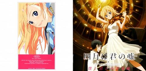 Aya Takano, Aniplex, A-1 Pictures, Shigatsu wa Kimi no Uso, Kaori Miyazono