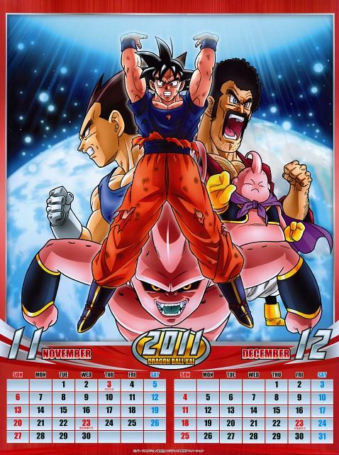 Akira Toriyama, Toei Animation, Dragon Ball, Vegeta, Hercule