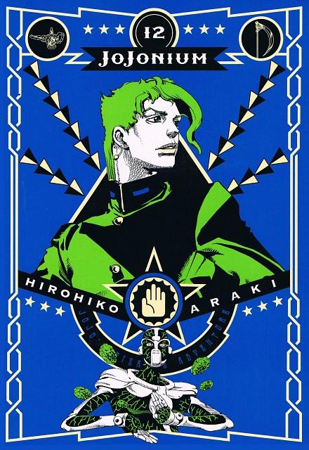 Araki Hirohiko, JoJo's Bizarre Adventure, Hierophant Green, Noriaki Kakyoin