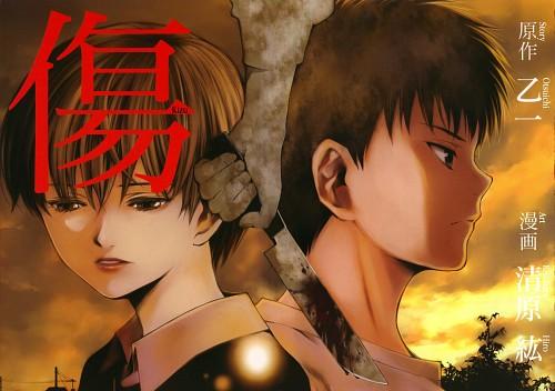 Hiro Kiyohara, Kizu, Manga Cover