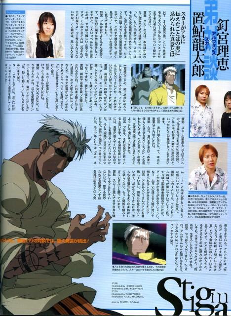 BONES, Fullmetal Alchemist, Scar (FMA), Newtype Magazine, Magazine Page