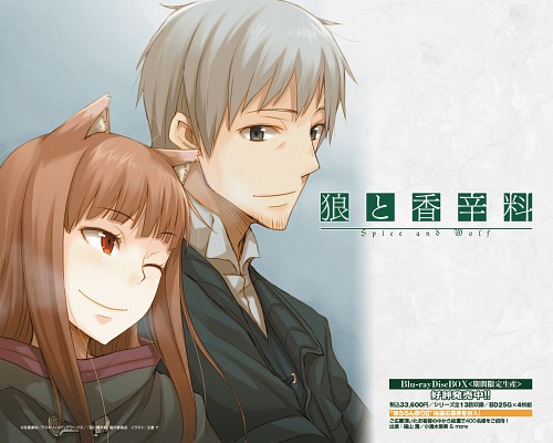 Juu Ayakura, Spice and Wolf, Kraft Lawrence, Horo, Official Wallpaper