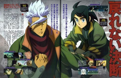 Sunrise (Studio), Mobile Suit Gundam: Iron-Blooded Orphans, Mikazuki Augus, Orga Itsuka, Animage