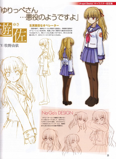 Na-Ga, Key (Studio), Angel Beats!, Yusa (Angel Beats!)