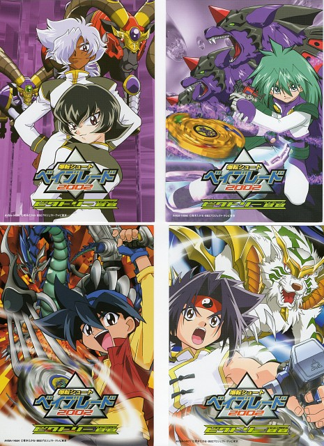 Takao Aoki, Tatsunoko Production, Madhouse, Beyblade, Rei Kon
