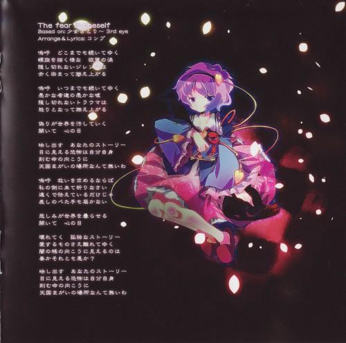 Touhou, Album Cover