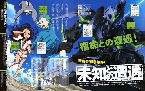 Kenji Mizuhata, BONES, Eureka 7: Astral Ocean, Naru Arata, Ao Fukai