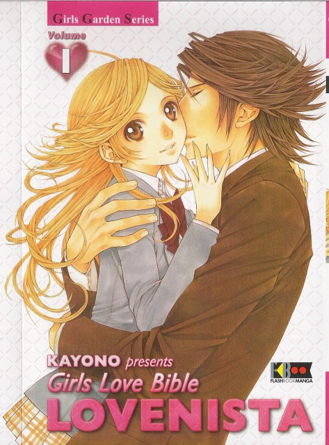 KAYONO, Lovenista, Manga Cover