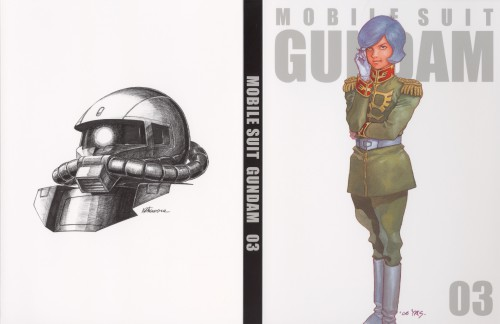 Sunrise (Studio), Mobile Suit Gundam - Universal Century, Garma Zabi