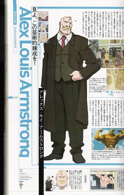 Hiromu Arakawa, BONES, Fullmetal Alchemist, Alex Louis Armstrong