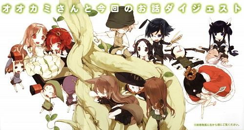 Unaji, J.C. Staff, Ookami-san to Shichinin no Nakama-tachi, Himeno Shirayuki, Ryouko Ookami