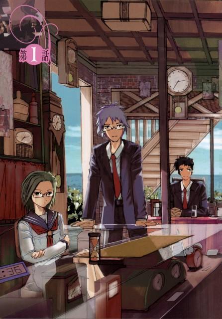 The Girl Who Leapt Through Time, Kousuke Tsuda