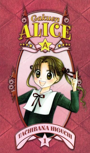Tachibana Higuchi, Group TAC, Gakuen Alice, Mikan Sakura, Manga Cover