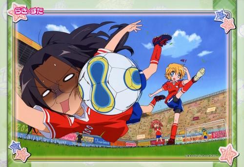 Lucky Star, Patricia Martin, Minoru Shiraishi, Yutaka Kobayakawa, Minami Iwasaki