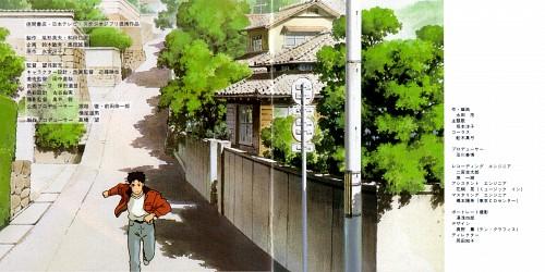Studio Ghibli, Umi ga Kikoeru, Taku Morisaki