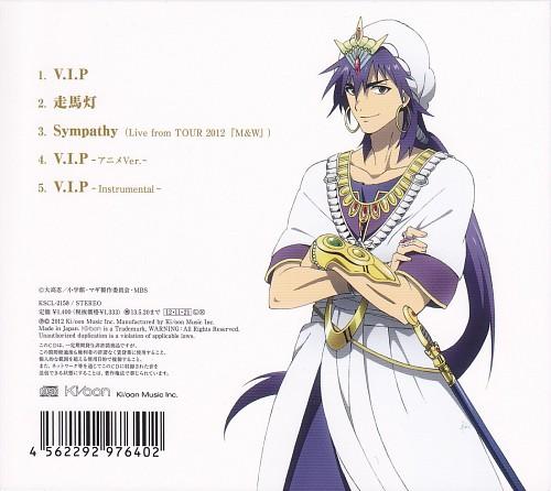 Shinobu Ohtaka, A-1 Pictures, MAGI: The Labyrinth of Magic, Sinbad, Album Cover