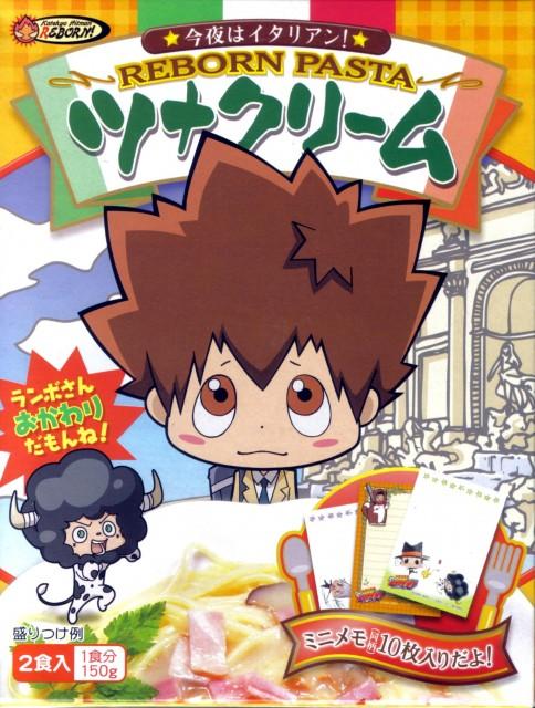Akira Amano, Artland, Katekyo Hitman Reborn!, Lambo, Tsunayoshi Sawada