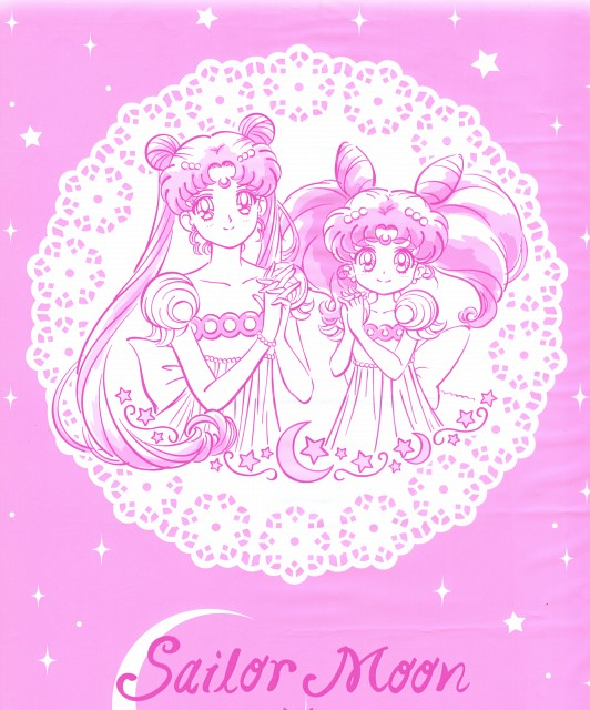 Toei Animation, Bishoujo Senshi Sailor Moon, Small Lady, Princess Serenity