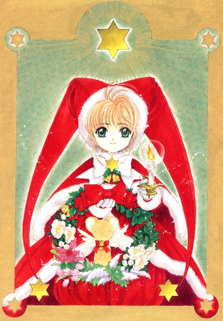 CLAMP, Cardcaptor Sakura, Cardcaptor Sakura Illustrations Collection 1, Keroberos, Sakura Kinomoto