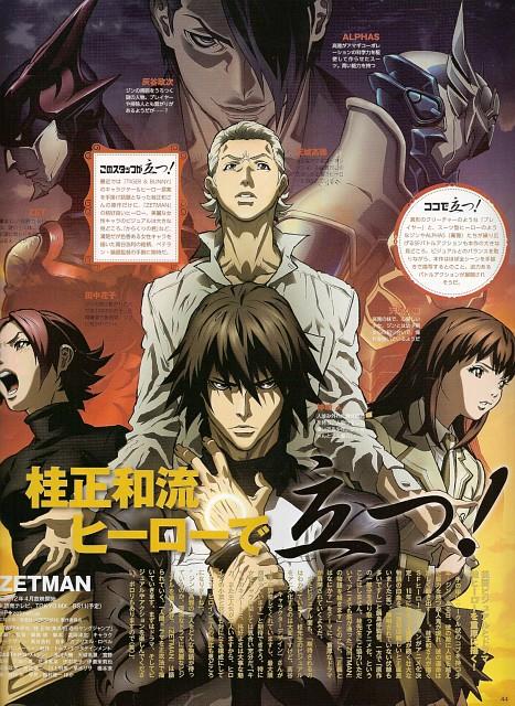 TMS Entertainment, Zetman, Seiji Haitani, Kouga Amagi, Jin Kanzaki