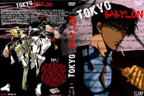 Tokyo Babylon, Seishirou Sakurazuka