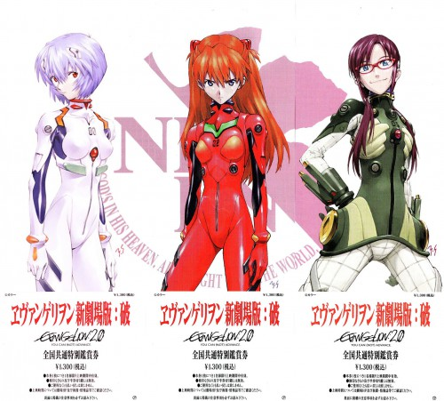 Yoshiyuki Sadamoto, Khara, Neon Genesis Evangelion, Makinami Mari Illustrious, Asuka Langley Soryu